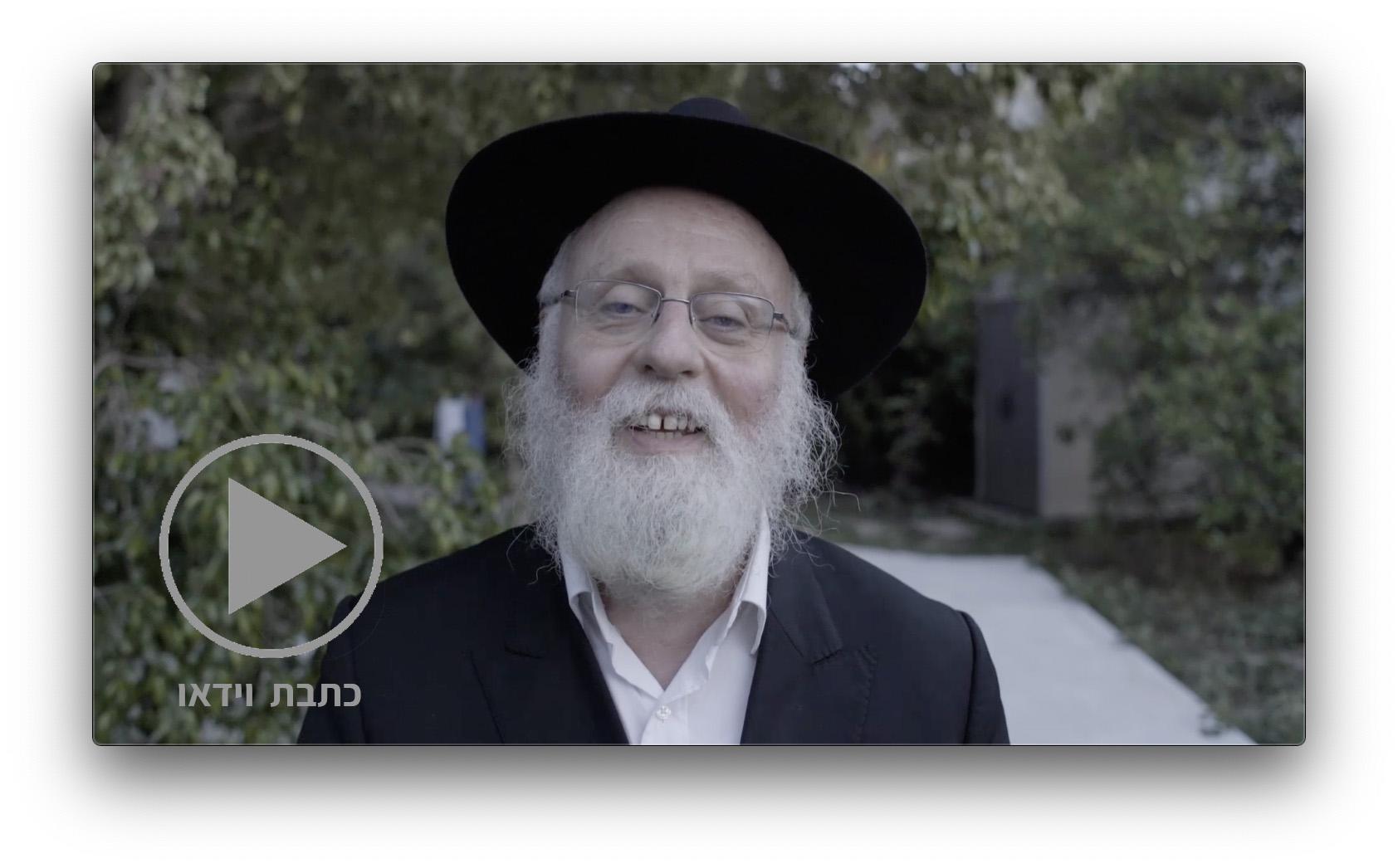 ״ר צבי הוא יהודי שיחסר מאד בעולמנו והלוואי שימצאו אנשים שינסו לחקות אותו״.