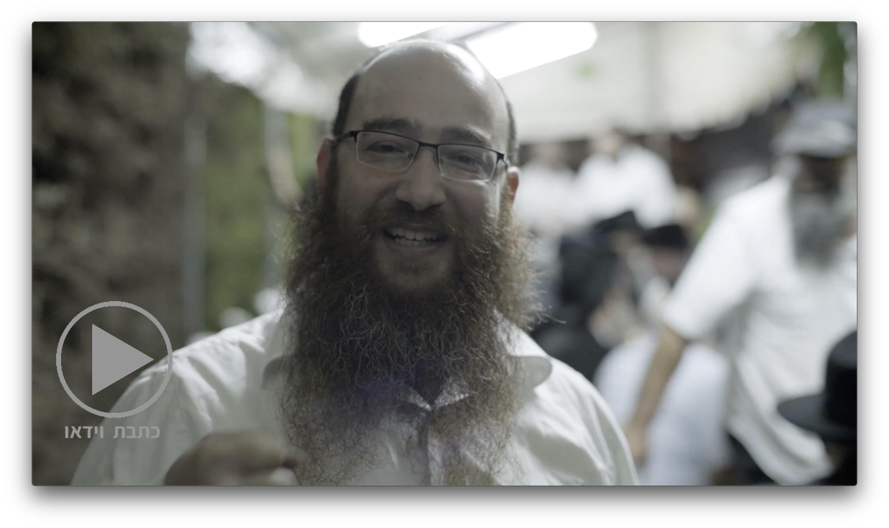 הרב צבי גרינוולד – סמל ודוגמא ל׳יהודי חי׳