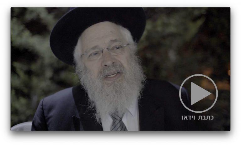הרב דרוקמן חולק הגיגים אודות קומתו המתמרת – גם בגשמיות גם ברוחניות – של הרב צבי גרינוולד ז״ל