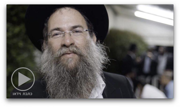 סמל ודוגמא ליהודי המייקר את ה׳זמן׳