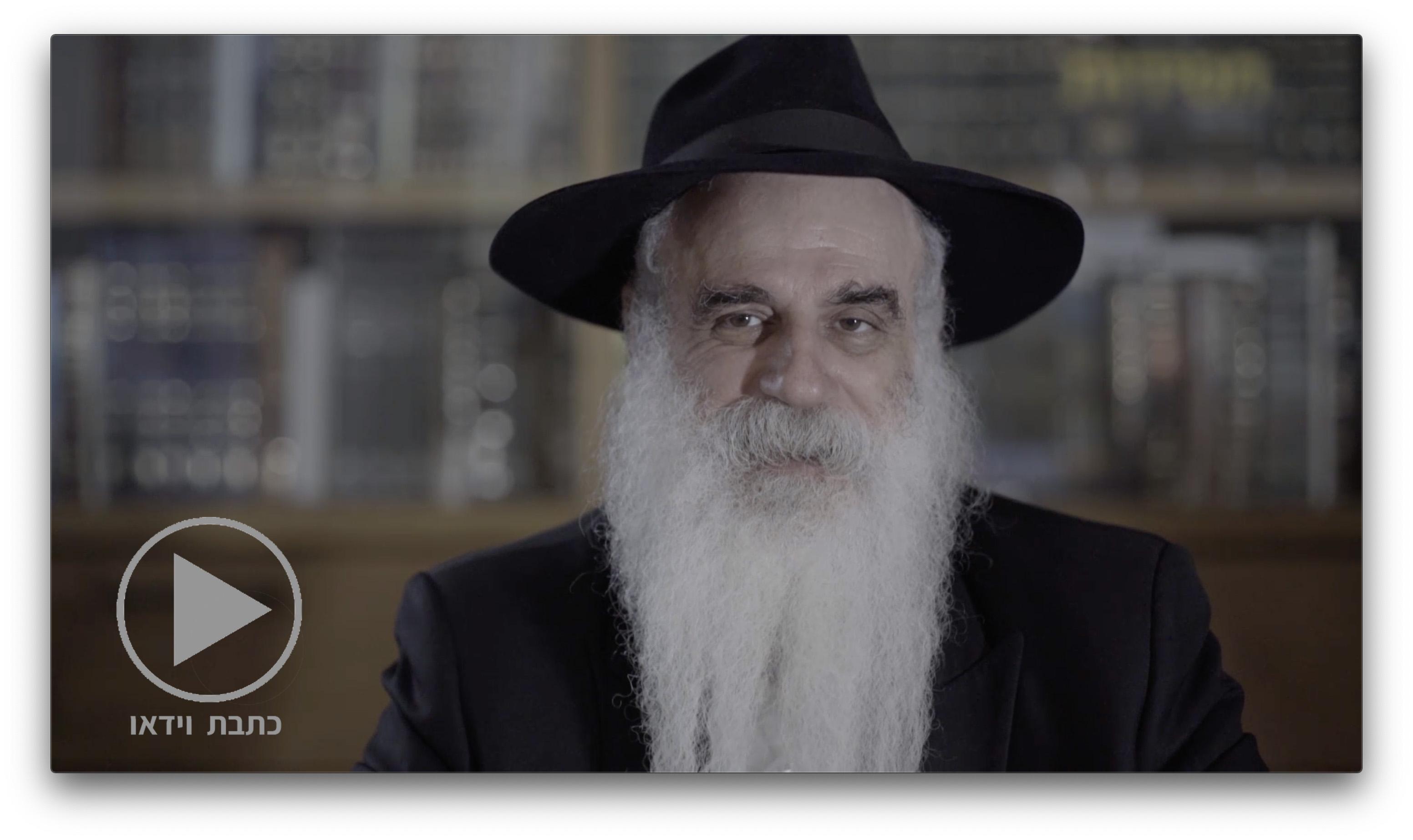 """״הרב צבי גרינוולד –זה חב""""ד!״"""