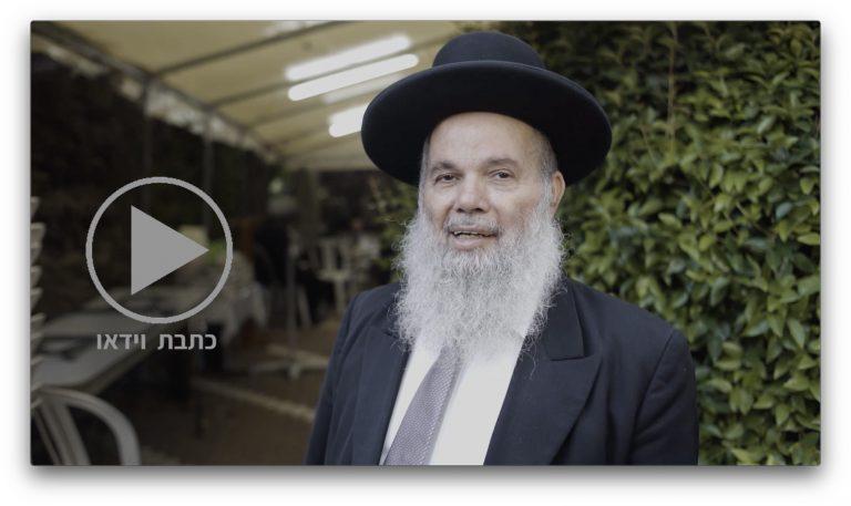 תושייתו של הרב צבי גרינוולד ז״ל הצילה את חיי